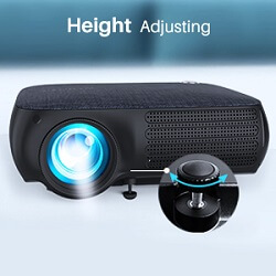 V610 Projector Height Adjusting