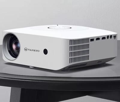 530W Projector Side